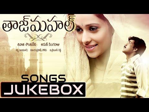 Tajmahal Telugu Movie Songs Jukebox    Sivaji, Sruthi