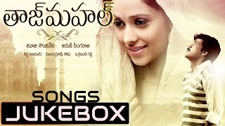 Tajmahal Telugu Movie Songs Jukebox || Sivaji, Sruthi