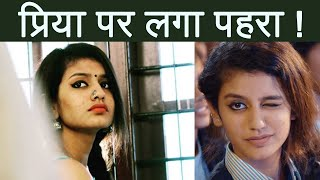 Priya Prakash Varrier's Mother REVEALS why she is not coming INFRONT of MEDIA | FilmiBeat