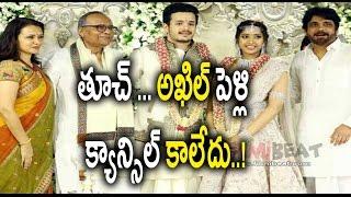 Akhil - Shriya Wedding Called Off it