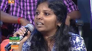 Malyali Darbar   Ormayundo Ee Mukham   Amrita TV