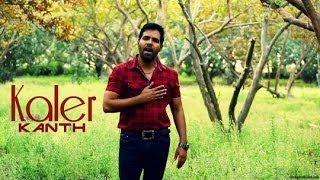 Dukh Kaaton Likhe Said sond Brand New Song I KALER KANTH