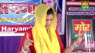 Aam Dasheri  Sapna Dance  Naya Pataka  Mor Haryanvi Music  2017   Wapsow Com