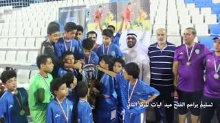 مشاركة براعم الفتح في بطولة الخليج بـ الكويت