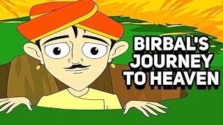Akbar Birbal Stories | Birbal