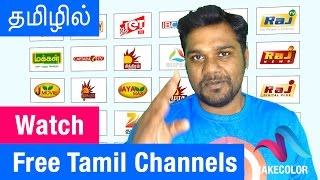 தமிழில் - Watch Tamil TV channels for free in Kodi