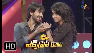 Express Raja | Funny Bite 4 | 2nd   November 2017 | ETV Plus