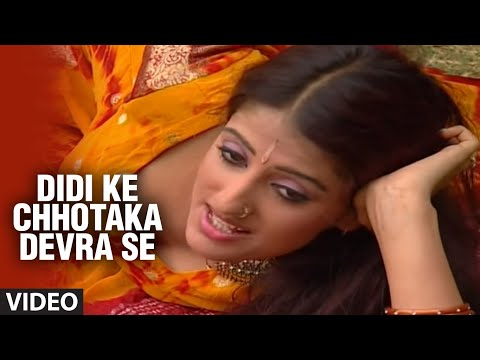 Xxx Mp4 Didi Ke Chhotaka Devra Se Full Bhojpuri Hot Video Song Time Bomb 3gp Sex