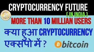 Cryptocurrency future in India   International News   New Launching crypto currencies   Dubai Expo