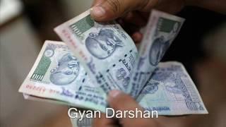 पैसों में बरकत और सुख शांति के लिए अपनाएँ ये उपाय   Barkat or Sukh Shanti Ke Upaye