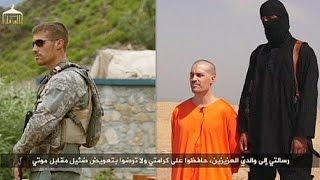«دولت اسلامی» خبرنگار آمریکایی را سر برید