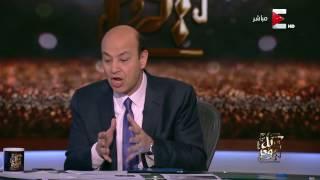 تعليق عمرو أديب على عودة جهاز الكفتة وحقنة علاج السرطان