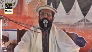 Dr Khadim Hussain Khurshid Alazhari latest khitab