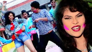 ऐ भाई तनी कमर डोलाके - Devra Khele Holi - Mannu Pandey - Bhojpuri Hot Holi Songs 2017
