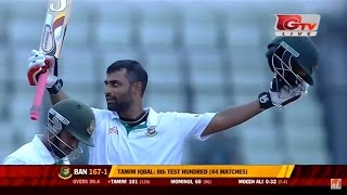 Tamim Iqbal's 100 Against England || 2nd test match , Rocket Series - 2016