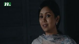 Sobuj Nokkhotro I Nusrat Imroz Tisha, Chanchal Chowdhury, Mir Sabbir I Episode 58 I Drama & Telefilm