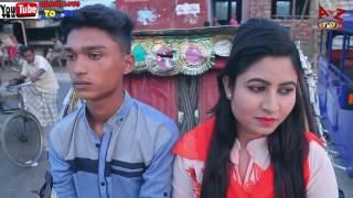 Bangla Song Video Arfin Rumey 2017    Tumi Sara Kichu Daekho  Official Music