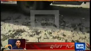Karachi: Bomb explosion in front of the safari park on University Road.f4v