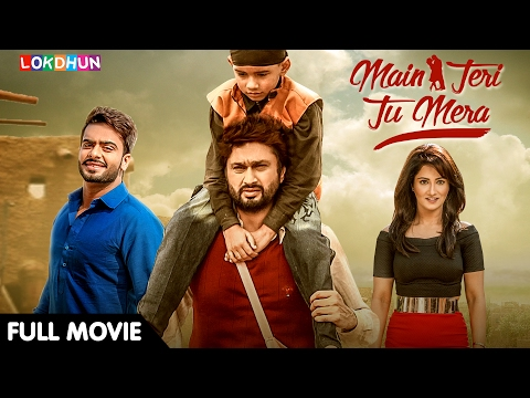 Xxx Mp4 Main Teri Tu Mera FULL MOVIE Roshan Prince Mankirt Aulakh Latest Punjabi Movie 2017 3gp Sex