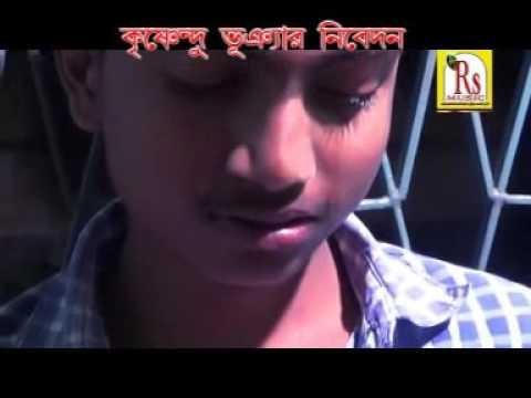 Bangla vido sad song