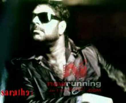 BIG B Trailor - Sarath Chandran