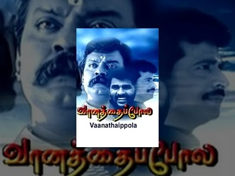 Xxx Mp4 Vaanathaippola Full Movie HD 3gp Sex