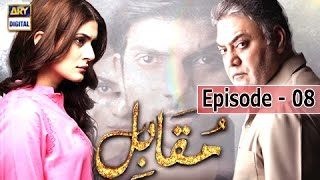 Muqabil - Ep 08 - 24th January 2017 - ARY Digital Drama