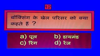GK General Knowledge Questions and Answers Hindi Part - 60.