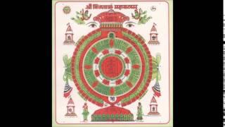 Shri SiddhaChakra Pujan