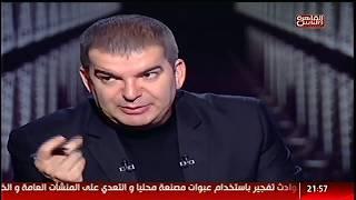 لقاء ساخن جداً بين الراقصة الاستعراضية شاكيرا والناقد الفني أحمد الصباحي في أسرار من تحت الكوبري