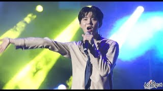 뉴이스트W - 있다면 (멤버 전체) 직캠 : 성남 파크콘서트 20170819