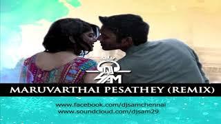 Ennai Nokki Payum Thotta - Maruvarthai Pesadhey (Remix) Dj SaM Tg (DOWNLOAD LINK IN DESCRIPTION)