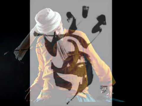 Sufi Trance Musik By Turkic Mystic Poet Imadaddin Nasimi