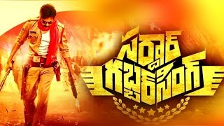 Watch Sardaar Gabbar Singh 2016 Telugu Full Movie Online Review Free
