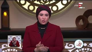 قلوب عامرة - حكم الشرع في حلق رأس المولود في يومه السابع والتصدق بوزن شعره من الفضة