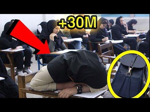 ظنوا أن هذه الطالبة تغش و لكن ما وجدوه بحوزتها جعلهم ينفجرون بالبكاء
