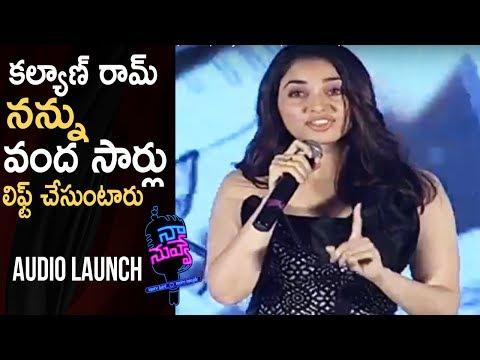 Xxx Mp4 Actress Tamanna Cute Speech Naa Nuvve Movie Audio Launch TFPC 3gp Sex