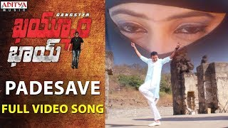 Padesave Full Video Song || Kayyum Bhai Video Songs || Taraka Ratna, Katta Rambabu
