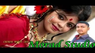 Asif - Esho He Boishakh (Lyric Video 2017) - Soundtek - Morad 01827866299