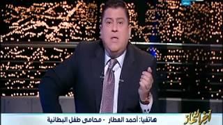 """وزارة التضامن تستجيب لـ أخر_النهار فى قضية """" طفل البطانية """"  بكفر الشيخ"""