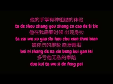 Xxx Mp4 黄丽玲 Huang Li Ling A Lin 现在我很幸福 Xian Zai Wo Hen Xing Fu 3gp Sex