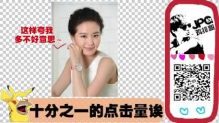 @关爱八卦成长协会 八一八娱乐圈里双商感人的奇葩艺人们 189高清