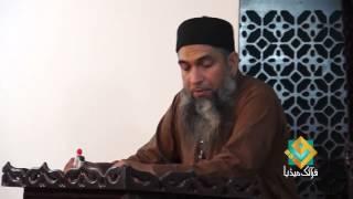 Lecture 04 - Quran Arabic As Easy as Urdu By Aamir Sohail
