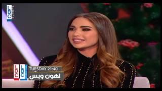 LahonwBas - Upcoming Episode with Dalida Khalil