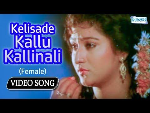 Xxx Mp4 Kelisade Kallu Kallinali Female Belli Kalungura Kannada Song 3gp Sex