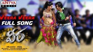 Veera Telugu Movie || Veera Veera Full Song || Ravi Teja, Kajal Agarwal, Tapasee