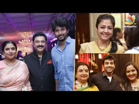 Sripriya celebrates 25th Wedding Anniversary    Surya, Jyothika, Sivakarthikeyan, Vijay Sethupathi