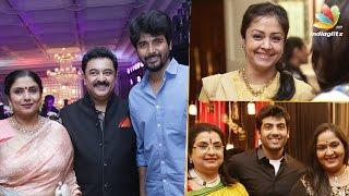 Sripriya celebrates 25th Wedding Anniversary || Surya, Jyothika, Sivakarthikeyan, Vijay Sethupathi