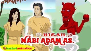 KISAH NABI ADAM AS. | Kisah Nabi-Nabi dalam Al-Quran | Kastari Animation Official