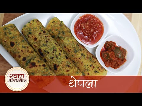Thepla - थेपला - Popular Gujarati Snacks | Easy To Make Recipe